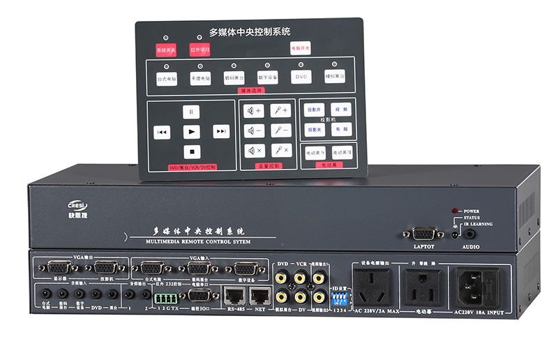 KS-2100